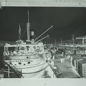 Asian Vessel in Port_38.jpg