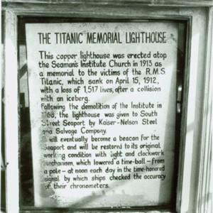 TitanicMemorialLighthouse_29.jpg