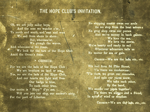 Hope Club Invitation_56.jpg