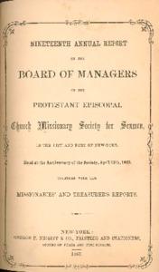1863 Annual Report.pdf