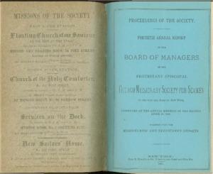 1884 Annual Report.pdf